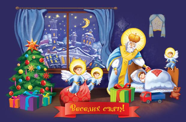 сладости ко Дню Святого Николая, сладости на День Святого Николая, блюда на Николая рецепты, сладости на Николая рецепты