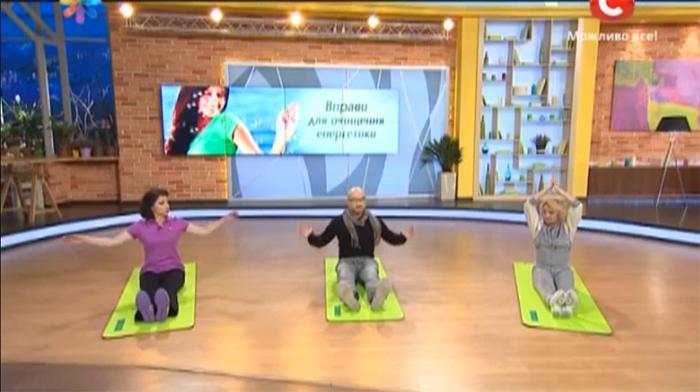 Магдалена Мачиовски, комплекс упражнений от сглаза, упражнения от мольфарки Магдалены, упражнения от Магдалены Мачиовски, упражнения для очищения энергетики