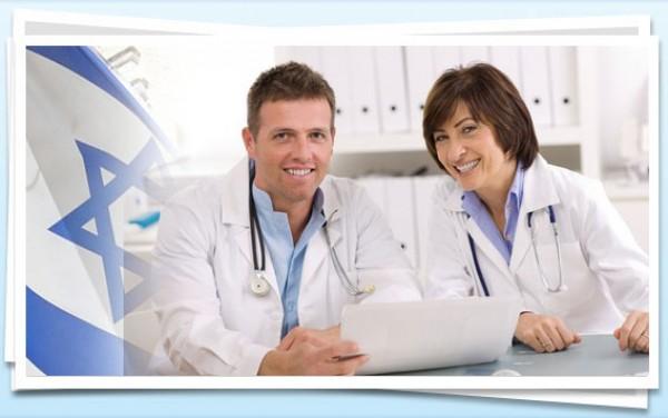 израильская медицина, лечение онкологии