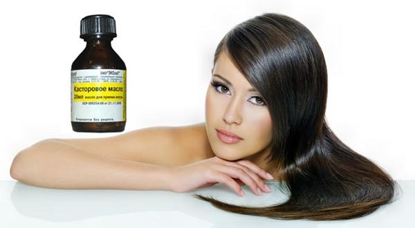 касторовое масло польза, касторовое масло применение, маски для волос с касторовым маслом