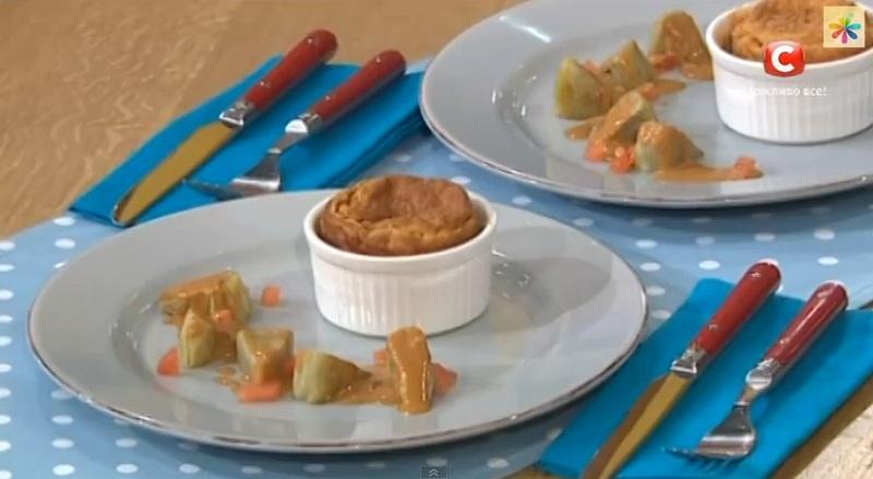 артишоки с креветочным суфле от лизы глинской, артишоки с креветочным суфле рецепт, как готовить артишоки, Лиза Глинская рецепты,