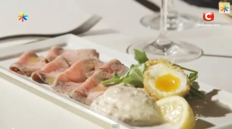 вителлотонато рецепт, как готовить вителлотонато, Винченцо Барба рецепты, вителлотонато от винченцо барба