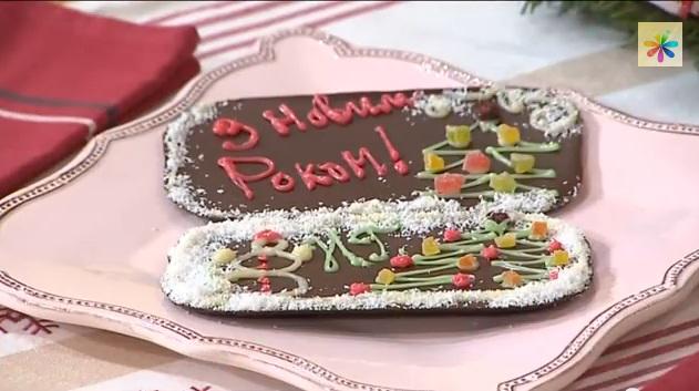 шоколадная открытка своими руками, как приготовить открытку из шоколада, Лиза Глинская рецепты, лиза глинская шоколадная открытка