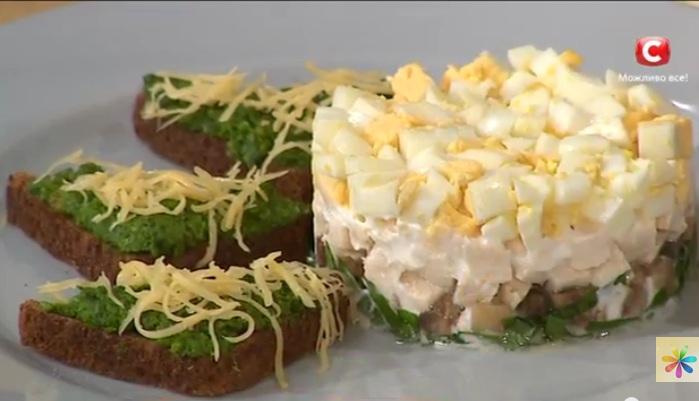паста из черемши рецепт, Алла Ковальчук рецепты, рецепты из черемши