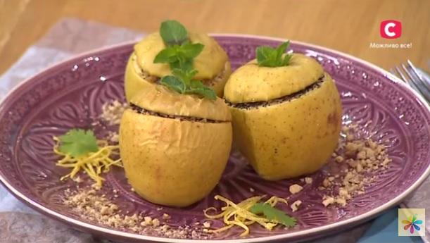 фаршированные яблоки рецепт